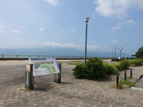 牛臥山公園