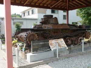 若獅子神社 少年戦車兵学校