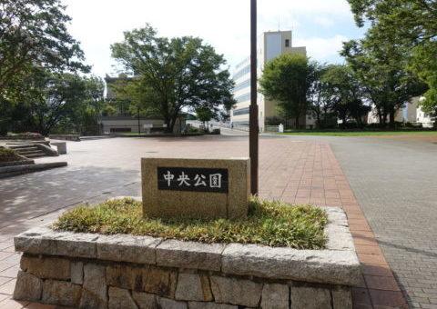 沼津 中央公園